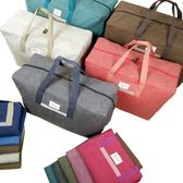 85折【優選】收納袋幼兒園被子袋棉麻搬家打包托運行李袋開學季