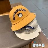 嬰兒帽子薄款漁夫帽可愛男女寶寶遮陽帽韓版【奇趣小屋】