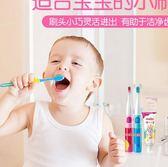 電動牙刷 舒克聲波兒童電動牙刷2-7歲柔細軟毛防水寶寶自動牙刷 艾維朵