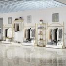 女裝服裝店展示架上牆落地式服裝架鐵藝衣服架子龍門衣架陳列貨架 英雄聯盟