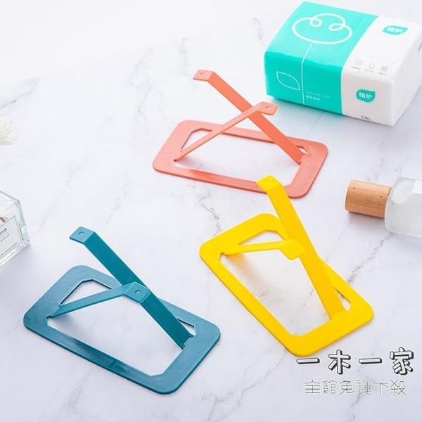 升降面紙盒 紙巾盒彈簧抽紙盒底托一抽到底紙巾盒創意自動升降紙巾盒彈力器