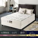 【LAKA】天絲棉+竹碳紗 三線蜂巢式獨立筒乳膠床墊(Free night系列)單人3.5尺