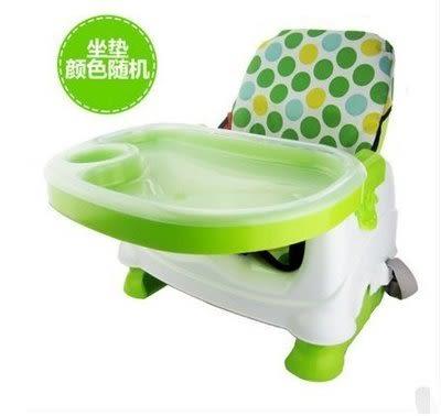 嬰兒吃飯椅  多功能餐椅 便攜折疊  餐椅+餐盤+坐墊【藍星居家】