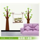 LISAN大尺寸壁貼 / 牆貼 B-110花草系列-貓頭鷹卡通樹  自黏壁貼 無痕 -賣點購物
