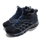 Merrell 戶外鞋 Moab FST 2 Mid GTX 藍 黑 Gore-Tex 健走 登山鞋 男鞋【ACS】 ML034209