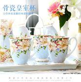 馬克杯 骨瓷水壺 早餐杯牛奶咖啡杯 杯子陶瓷創意歐式馬克杯帶蓋大容量 麻吉部落