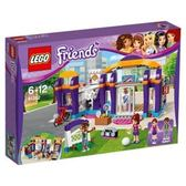 LEGO 樂高 Friends Heartlake Sports Center 41312 Toy for 6-12-Year-Olds