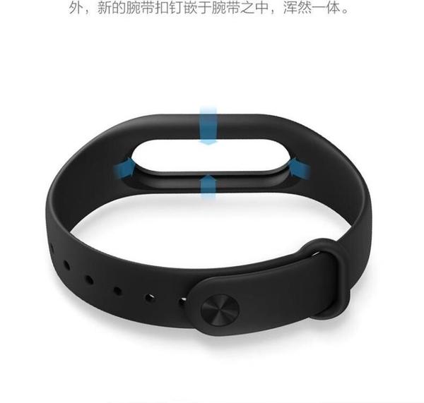 小米手環2代原裝正品替換腕帶二代智能防丟官網同款原廠手環表帶 霓裳細軟