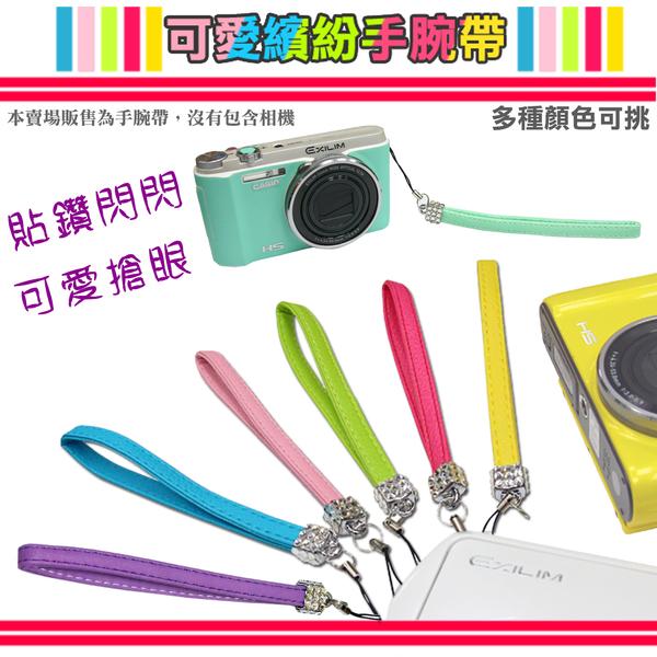 CASIO TR80 TR70 TR60 TR50 TR550 TR750 相機手腕帶 繽紛糖果色 手機手腕帶 手繩 手腕帶 Tiffany 綠