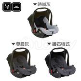 【預購-10月初】德國 ABC Design Risus 汽車安全座椅/提籃