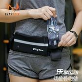 腰包 運動腰包多功能跑步包男女士迷你小隱形防水健身戶外水壺手機腰包 交換禮物