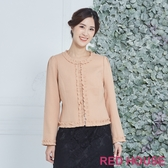【RED HOUSE 蕾赫斯】優雅小香風滾邊外套(粉色)