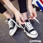 帆布鞋-夏季球鞋新款小白帆布女鞋2019黑色板鞋韓版單鞋百搭潮鞋學生布鞋 Cocoa