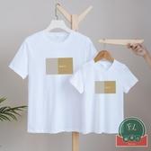夏裝短袖韓版父子裝t恤親子裝母子裝母女裝【聚可爱】