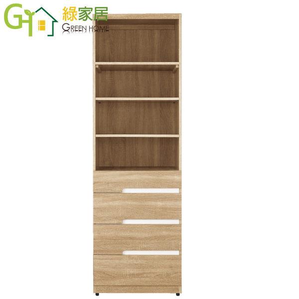 【綠家居】法蘭西 時尚2尺木紋四抽開門式衣櫃(四抽屜+開放式層格)