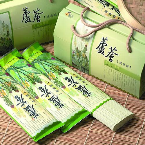 【村家味】蘆薈健康麵禮盒(一鄉一特色伴手禮)