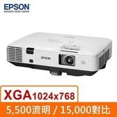 (歡迎來電洽詢) EPSON EB-2065 新世代商務會議投影機【5500流明 / 10000小時燈泡壽明】