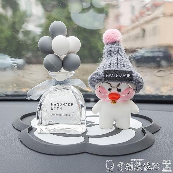 車載擺件 汽車內飾創意可愛網紅玻尿酸鴨女 車載香水漂亮裝飾 車內飾品擺件 爾碩 交換禮物