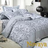 【Novaya‧諾曼亞】《威靈頓》精品緹花貢緞精梳棉特大雙人七件式床罩組