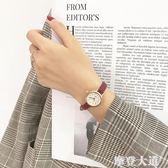 vintage手錶女中學生韓版簡約小巧 手細錶帶氣質百搭小錶盤學院風QM『摩登大道』