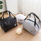 熱銷 便當袋 野餐袋 保溫袋 便當盒 防潑水 手提袋 環保 午餐袋 保冷袋【RB576】