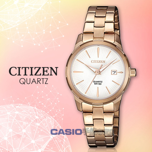 CITIZEN 星辰手錶專賣店   EU6073-53A 石英指針女錶 不鏽鋼錶帶 白色錶面 防水50米 日期顯示