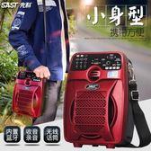 音響戶外便攜手提式移動音箱大功率藍牙無線 JD4843【3C環球數位館】-TW