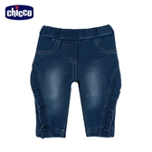chicco To Be BG 荷葉水洗針織牛仔長褲