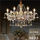 吊燈 歐式大氣臥室餐廳燈簡約現代蠟燭水晶燈奢華大廳燈具TA1088【極致男人】