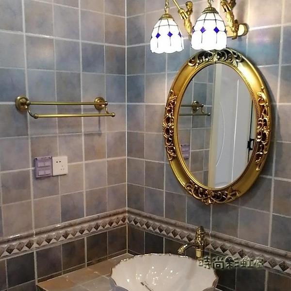 橢圓形美式復古衛生間鏡子歐式壁掛式洗手盆衛浴室鏡洗手間洗浴鏡MNS「時尚彩虹屋」