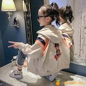 女童春秋衛衣外套2021年新款網紅洋氣爆款韓版兒童春裝女孩潮衣【小橘子】