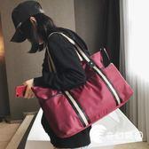 健身包-出差短途旅行包女手提韓版大容量行李袋輕便簡約旅游運動健身包男-奇幻樂園