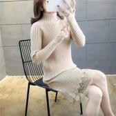蕾絲洋裝 針織洋裝女秋冬2019新款打底衫中長款蕾絲拼接過膝毛衣裙子修身 免運費