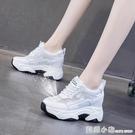 內增高女鞋10CM增高老爹鞋女士小白鞋厚底運動鞋厚底楔形網面夏季透氣 蘇菲小店
