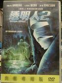 影音專賣店-F13-039-正版DVD*電影【透明人2】-克莉絲汀史萊特*彼得費西奈利
