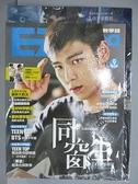 【書寶二手書T2/語言學習_FOZ】EZ Korea流行韓國語教學誌_第9期_同窗生_未拆