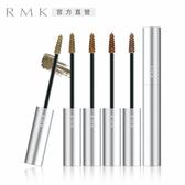RMK 經典染眉膏 5g(4色任選)