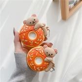 Airpods Pro 專用 1/2代 台灣發貨 [ 甜甜圈熊熊 ] 藍芽耳機保護套 蘋果無線耳機保護