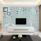 壁紙電視背景墻墻紙壁畫簡約裝飾立體布【極簡生活】