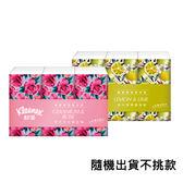 舒潔芳香精油紙手帕6入(隨機出貨)【康是美】