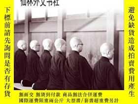 二手書博民逛書店【罕見】Zen Ritual: Studies Of Zen B