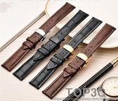 蝴蝶扣手錶帶男女真皮帶鱷魚牛皮錶鏈代用天梭力洛克浪琴卡西歐dw「Top3c」