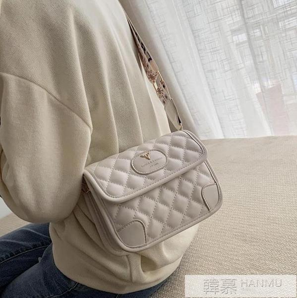 高級感網紅小包包女2020新款韓版側背包百搭菱格小香風單肩包  牛轉好運到