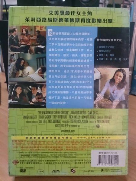 挖寶二手片-607-034-正版DVD*影集【俏媽新上路 第二季-4碟】繁體中文/英文字幕選擇