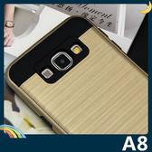 三星 Galaxy A8 戰神VERUS保護套 軟殼 類金屬拉絲紋 軟硬組合款 防摔全包覆 手機套 手機殼