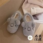 防滑全包跟棉拖鞋卡通居家保暖毛絨毛拖鞋女【君來佳選】