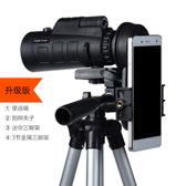 新款升級單筒望遠鏡 可連手機拍照高倍高清看演唱會微光夜視軍 降價兩天