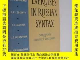 二手書博民逛書店EXERCISES罕見IN RUSSIAN SYNTAX WIT