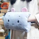 熱賣暖手抱枕 可愛暖手捂抱枕插手捂超萌毛絨玩具娃娃可愛女生捂手筒睡覺取暖 coco