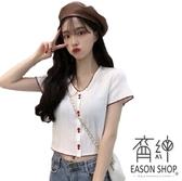 EASON SHOP(GW6029)韓版百搭款撞色披接薄款短版前排釦短袖針織衫T恤女上衣服顯瘦內搭衫閨蜜裝黑紅白